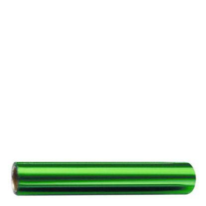 Εικόνα της T.FOIL (METALLIC GREEN) 30cmx25m