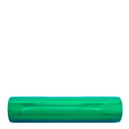 Εικόνα της FOIL - Green Light Metallic (Bright 51)30cmx150m
