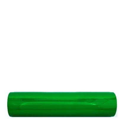 Εικόνα της FOIL - Green Metallic (Bright 80) 30cmx150m