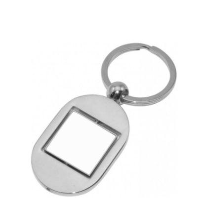 Εικόνα της KEY-RING - METAL (Rotating Square)