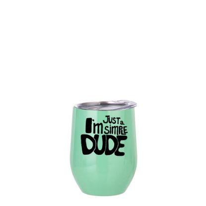 Εικόνα της Stemless Cup 12oz (Green Light)