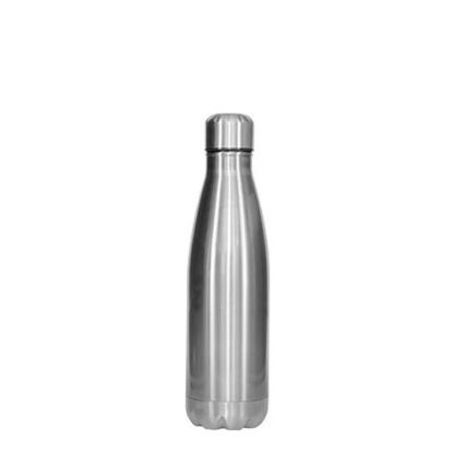 Εικόνα της Bowling Bottle 500ml (Silver)