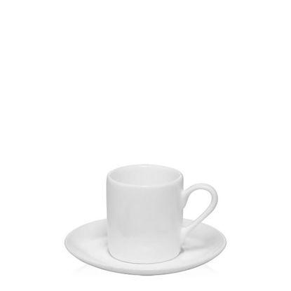 Picture of MUG WHITE/GLOSS -  4.0oz (Coffee Set)ear