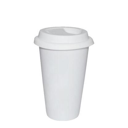 Εικόνα της TUMBLER - COFFE MUG 12oz - PLASTIC frosted