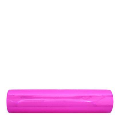 Εικόνα της FOIL - Pink Metallic (Bright 52) 30cmx150m