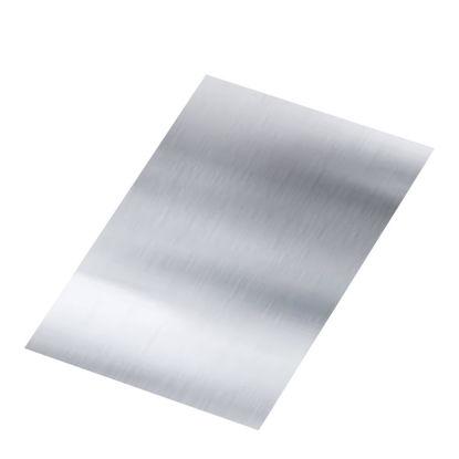 Εικόνα της BIG PANEL- ALUMINUM GLOSS silver (60x120) 0.76mm