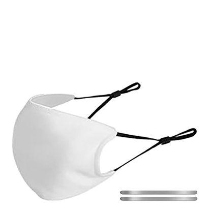 Εικόνα της Face Mask ADULTS White/White (non medical) 13x18.5cm