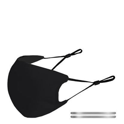 Εικόνα της Face Mask ADULTS Black/Black (non medical) 13x17.8cm