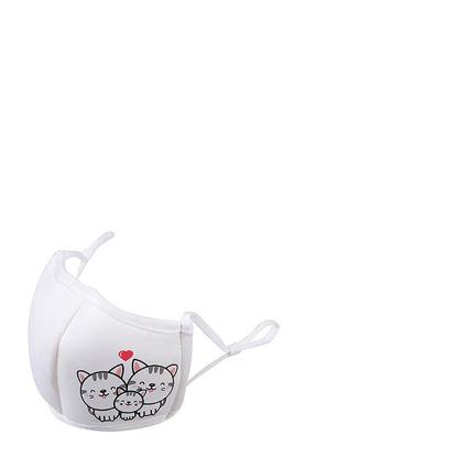 Εικόνα της Face Mask KIDS 3D White/White (non medical) 10x15cm