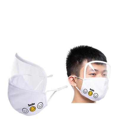 Εικόνα της Face Mask EYE SHIELD White (non medical) 18x20cm