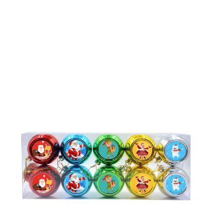 Εικόνα της XMAS BALL - ASSORTED COLORS (10pcs) Diam. 8cm