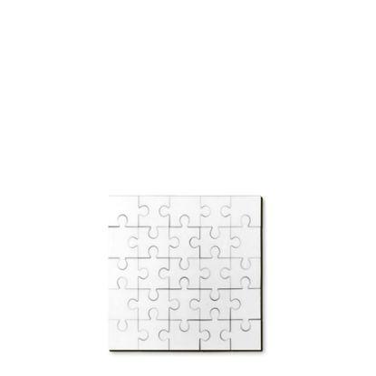Picture of PUZZLE HB - SQUARE (17x17) 25pcs