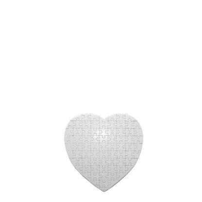 Εικόνα της PUZZLE MAGNET - HEART (19x19) 75pcs