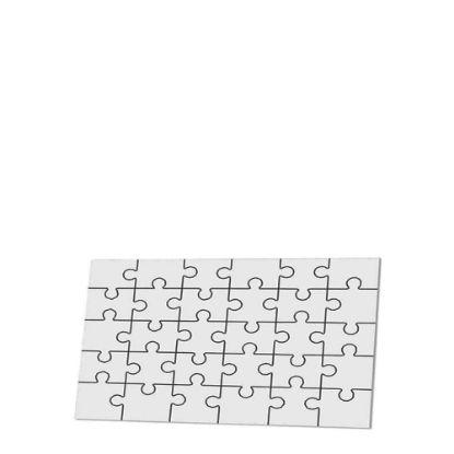 Εικόνα της PUZZLE FELT - A4 (20.2x29.7) 120pcs
