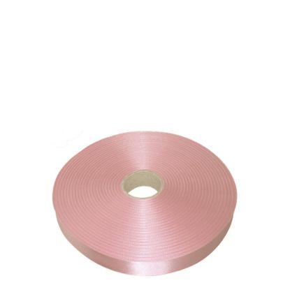 Εικόνα της RIBBON SATIN (1side) Pink Baby 25x100m