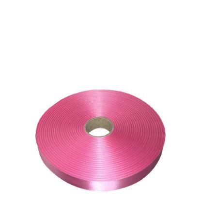 Εικόνα της RIBBON SATIN (1side) Pink Lipstick 25x100m