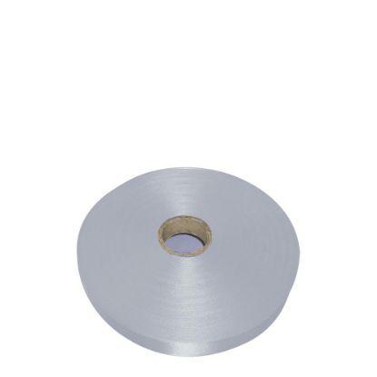 Εικόνα της RIBBON SATIN (1side) Silver Coin 25x100m