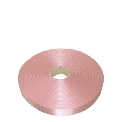 Εικόνα της RIBBON SATIN (1side) Pink Baby 38x100m
