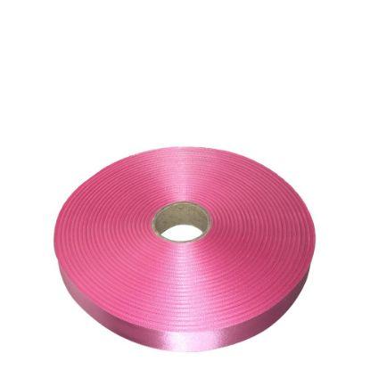 Εικόνα της RIBBON SATIN (1side) Pink Lipstick 38x100m