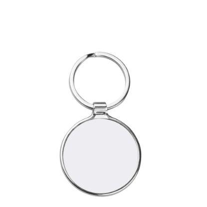 Εικόνα της KEY-RING METAL 4x4.5cm (Round)