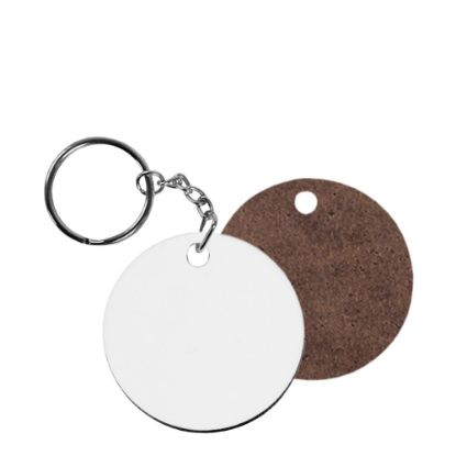 Picture of KEY-RING - HB (ROUND) 1-sided