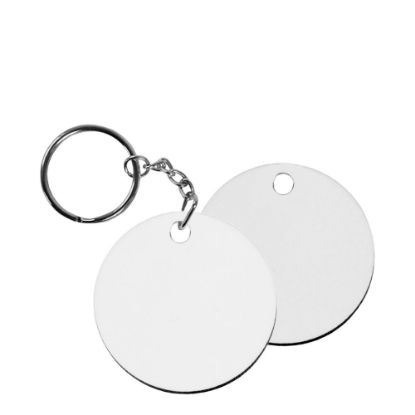 Picture of KEY-RING - HB (ROUND) 2-sided