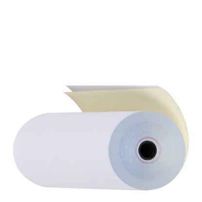 Εικόνα της TELEX PAPER 2PLY x 50m WHITE/YELLOW