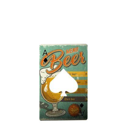 Εικόνα της BOTTLE OPENER (ST.STEEL silver) POKER 5.5x8.5