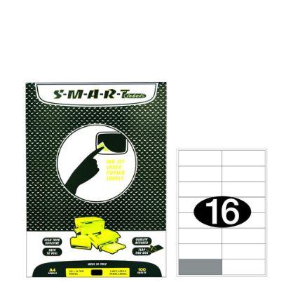 Εικόνα της Smart Labels (101x36) 16 labels White/100sh