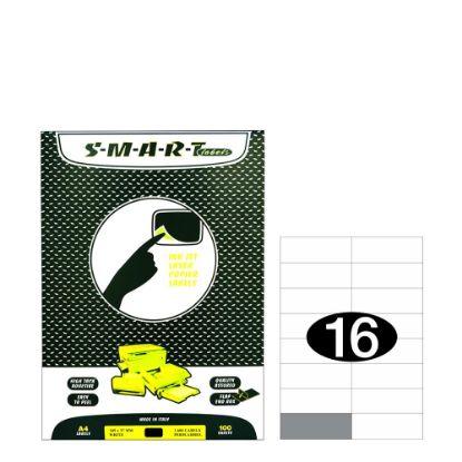 Εικόνα της Smart Labels (105x37) 16 labels White/100sh