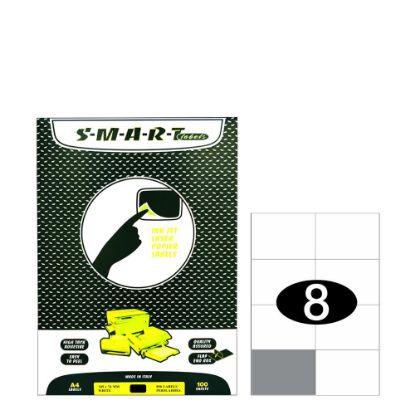 Εικόνα της Smart Labels (105x74) 8 labels White/100sh