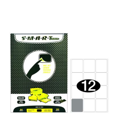 Picture of Smart Labels (63.5x72) 12 labels White/100sh