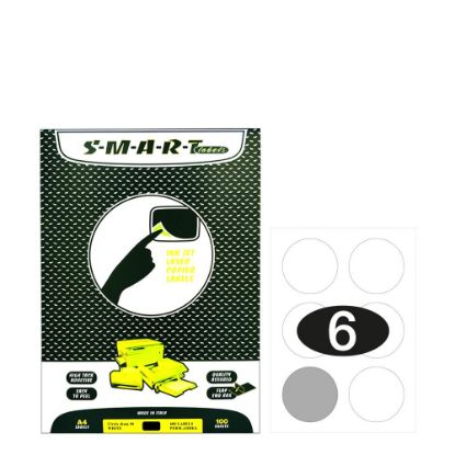 Εικόνα της Smart Labels (Diam.90) 6 labels White/100sh