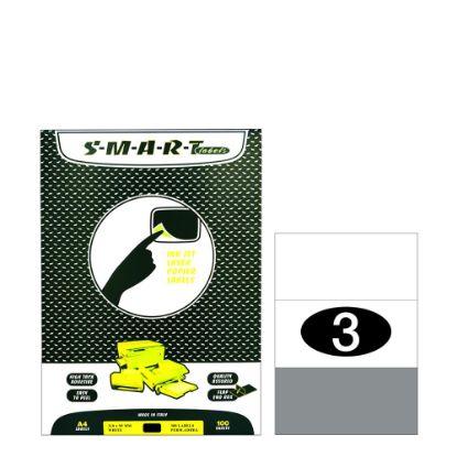 Εικόνα της Smart Labels (210x99) 3 labels White/100sh