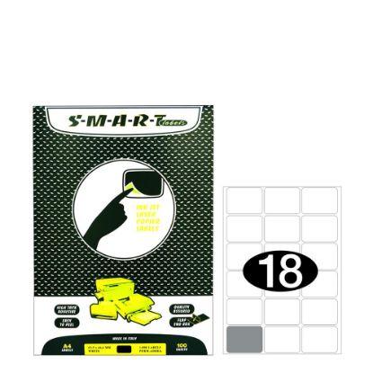 Εικόνα της Smart Labels (63.5x46.6) 18 labels White/100sh