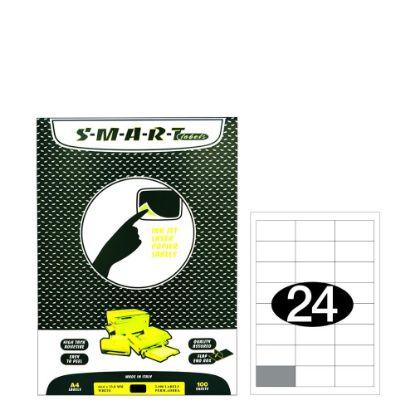 Εικόνα της Smart Labels (64.6x33.8) 24 labels White/100sh