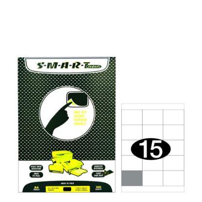 Εικόνα της Smart Labels (70x50.8) 15 labels White/100sh