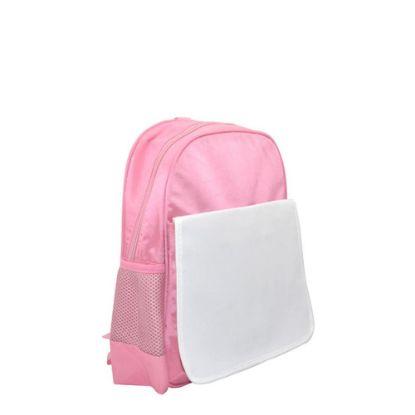 Picture of Kids School Bag (PINK) 33x30x10cm