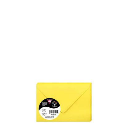 Εικόνα της Pollen Envelopes 75x100mm (120gr) YELLOW INTENSIVE