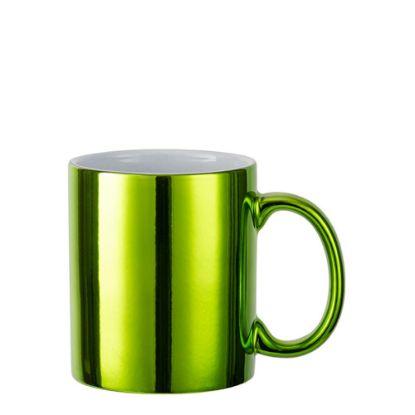 Εικόνα της MUG 11oz - MIRROR - GREEN Light