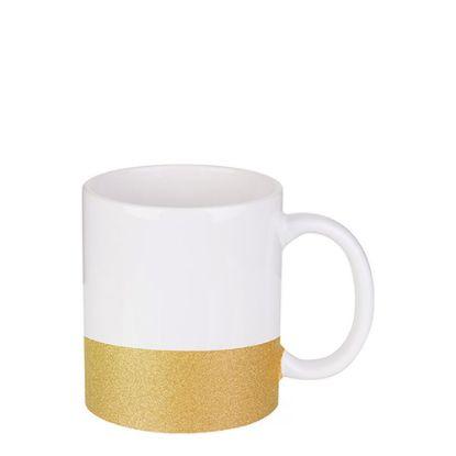 Εικόνα της MUG 11oz (GLITTER) GOLD bottom
