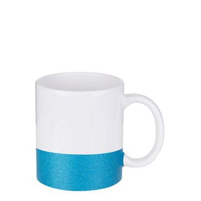 Εικόνα της MUG 11oz (GLITTER) BLUE bottom